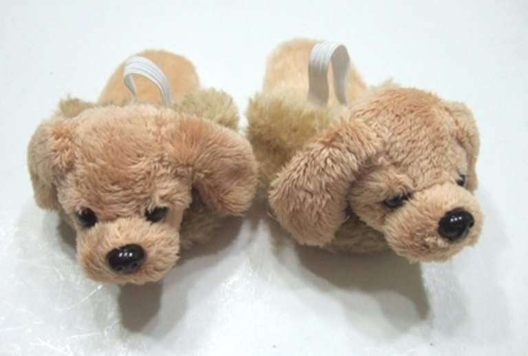 Cocker Puppy Slippers
